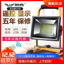 Rong led home emergency ultra-bright lighting charging spotlight outdoor bright camping camping lantern Portable