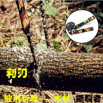 Survival Equipment rope saw field survival line saw sharp stainless steel outdoor powerful manual chain saw blade folding saw