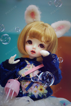 6 min BJD doll SD doll Carol card meat ball joint resin can move humanoid dolls