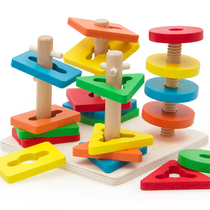 Childrens building blocks one year old and half boys baby girl puzzle development Wooden toys Four sets of columns 2-3 years old