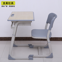 Remedial counseling courses desks and chairs childrens writing desks school institutions training table lift set students desks