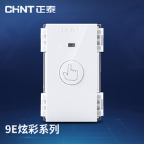 Zhengtai NEW9E series switch socket type 120 Zhengtai Touch module