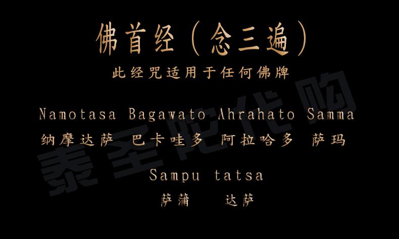Designated customer (private shot does not send shot will note designated Buddha card)