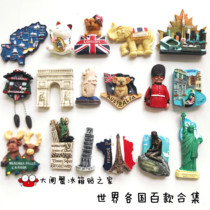 Hundreds world tourist souvenirs refrigerator stickers around Europe travel stereo 3D high-grade magnetic stickers