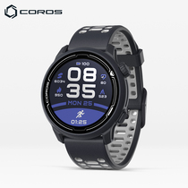 COROS High Gallop PACE2 Athletics Watch GPS Photoelectric Heart Rate Running Cycling Swimming Marathon Iron THREE