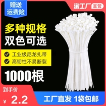 Nylon plastic cable tie Snap Strong cable tie Rope Wire strap holder Self-locking cable tie