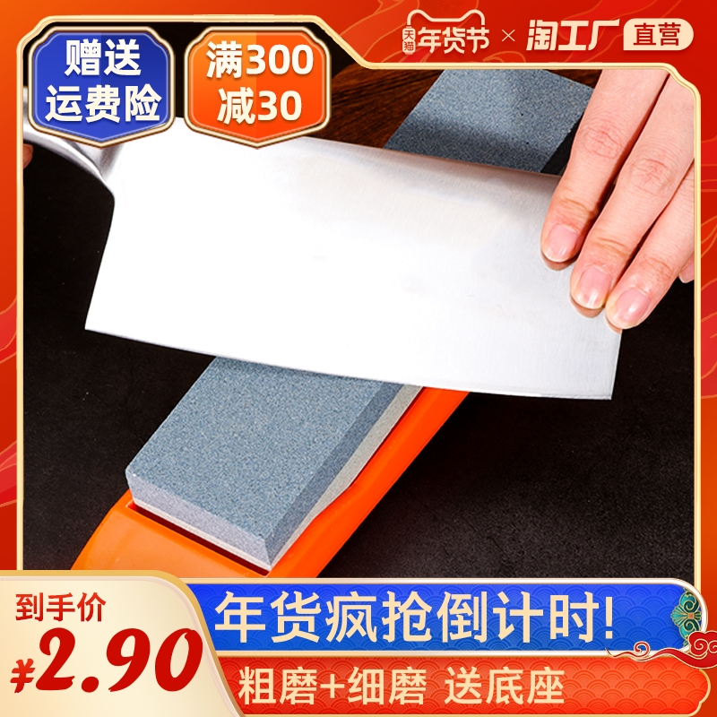 Large double-sided thick thin grinding stone household sharpener kitchen knife cutting edge natural oil stone strip grinding stone grinding