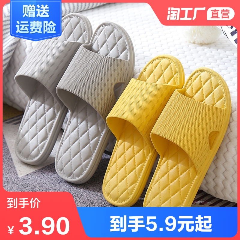 Summer indoor slippers womens home bathroom bath anti-slip non-smelly feet couple soft-soled silent sandals mens home