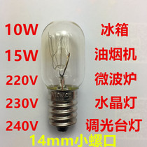 Refrigerator bulb 10W incandescent lamp e14 small screw mouth 15W microwave oven LED lighting suction hood Salt table bulb