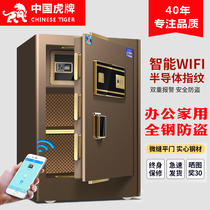 Tiger brand safe home office fingerprint 60cm high school large office into the wall WIFI monitoring anti-theft small safe all-steel anti-theft new home fire storage box bedside table single door
