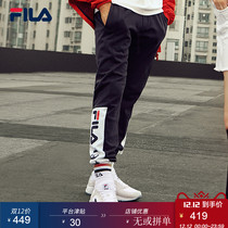 Fila mens trousers 2018 fall new Leisure sports fashion alphabet life knitted closing pants man