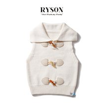 Ryson baby childrens 20 spring and Summer men and women treasure vintage Milky button-down decorative knit sweater vest vest