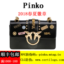 American Pinko Women's Bag 2008 New Type Swallow Bag with One Shoulder Slant Chain Meritorious Medal Emblem and Size