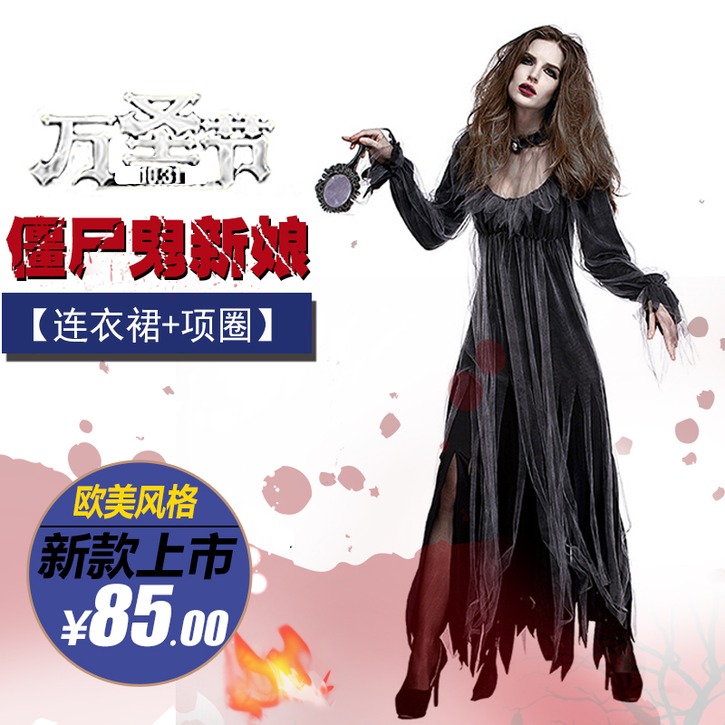 Halloween Cosplay Cosplay Cosplay Cosplay Cosplay Cosplay dress, ghost bride, horrible bloody adult zombie Witch Dress