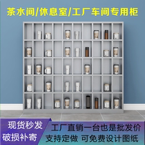 Stainless steel cup cabinet Staff lounge cup placement cabinet Pantry cup storage cabinet Workshop multi-grid cupboard