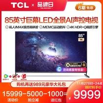 TCL 85Q6 85-inch 4K HD Smart Full Screen Smart Network Flat Panel LCD TV Official