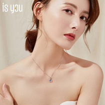 Ocean heart platinum necklace female 18k color gold light luxury niche 2021 new summer Tanabata Valentines Day gift