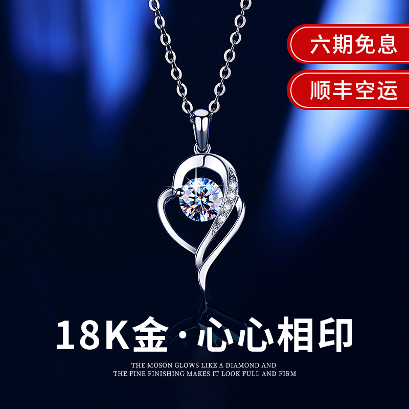 18k white gold necklace female collarbone chain D-color Mossan stone diamond platinum pendant Valentines Day gift to girlfriend jewelry