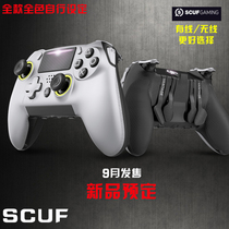 SCUF Wireless PS4 wired elite handle PC Sony SCUF Vantage Pro Electric Competition game customization Now