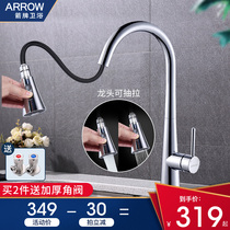 Wrigley Kitchen Faucet Cold and Hot Dual-purpose Stainless Steel Washing Pool Household Flume Universal Drawing Faucet