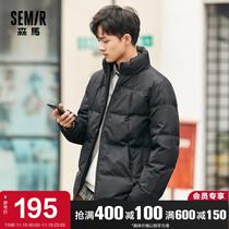 Senma down jacket mens short 2020 winter new collar black winter dress mens warm and thick coat tide brand