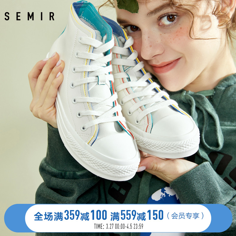 Semir women's shoes spring 2020 women's casual shoes high top shoes with all kinds of two-color personality white shoes women