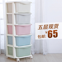 Plastic assembly multi-layer drawer type childrens toy storage cabinet finishing box baby cabinet storage cabinets Baby Wardrobe