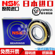 Japan imports NSK angle contact bearings 7020 7021 7022 7024 7026 ACM copper maintainers