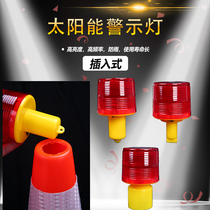 Solar light-controlled warning light traffic safety construction roadblock light red and blue double-sided signal light road-repair light