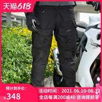 FEHER Motorcycle riding pants mens fall-proof summer breathable cycling jeans Motorcycle racing casual overalls
