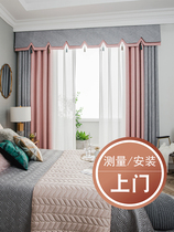 Door installation living room Light luxury curtain finished simple modern shading fabric bedroom premium atmosphere Nordic style