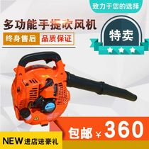 Petrol hairdryer shed blowing snow-backed portable high-power construction site with dust fire extinguishing garden leaves