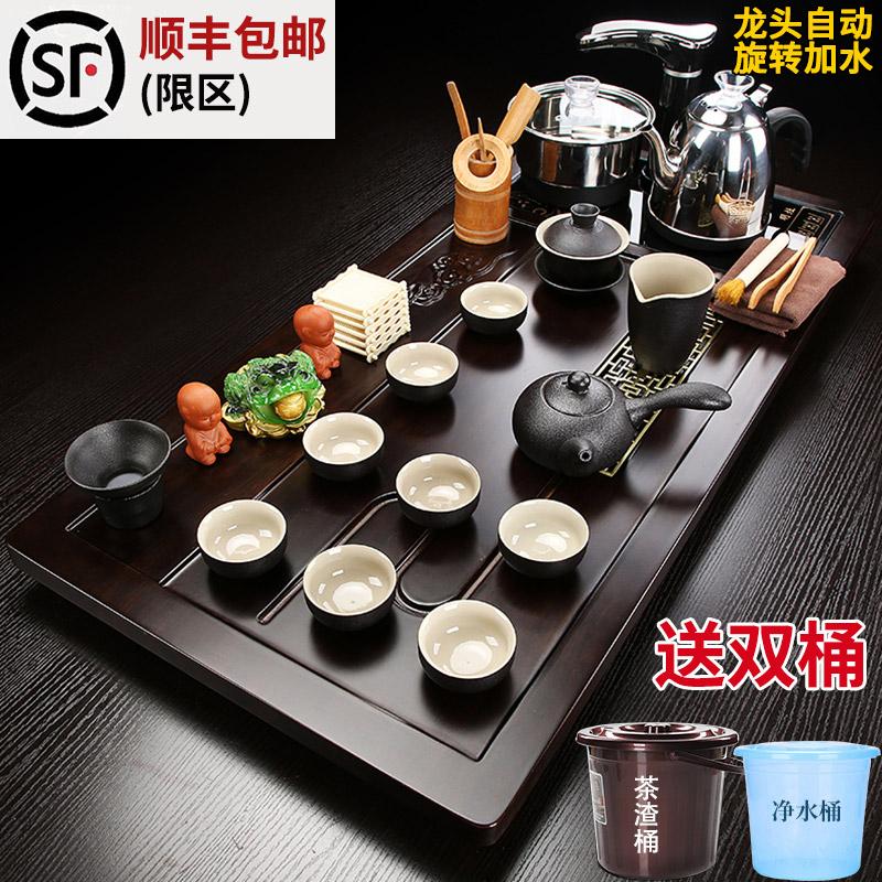 Household automatic water-burning tea set kung fu purple sand tea set set of solid wood tea plate tea table