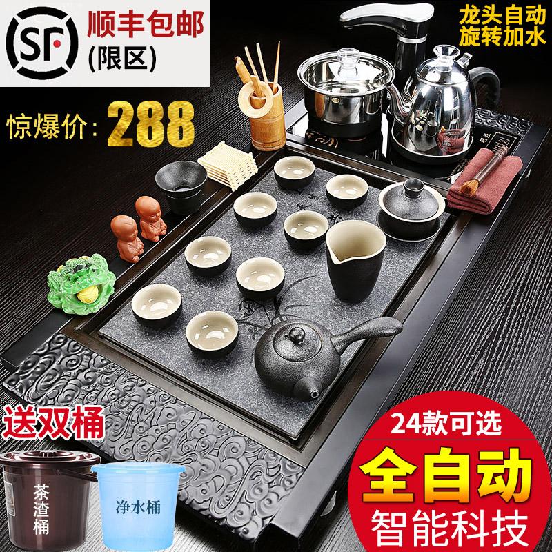 Fully automatic purple sand tea set home kung fu tea ceremony solid wood tea plate four in a set of tea table tea sea simplicity