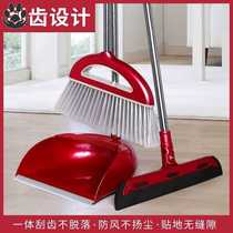 A bumpy set of household single comb less broom strips number broom strip comb plastic pickpocket less handle.