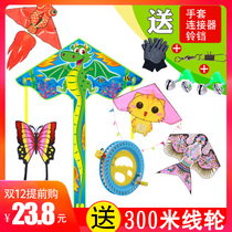 Weifang Kite children adult large new butterfly Eagle Kite Breeze easy to fly small beginner high-grade 2018
