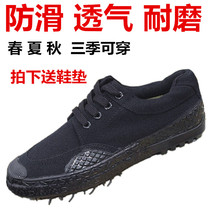 Genuine liberation shoes black low waist training shoes men outdoor shoes military shoes training canvas shoes running shoes sneakers summer