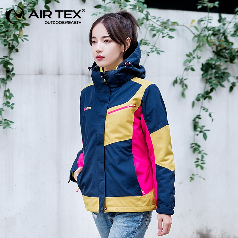 [Colorful contrast] Yate fashion ladies warm two-piece jacket three-in-one windproof ski mountaineering