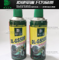 Genuine effective rust removal lubricant rust Removal agent Roller skating agent dl-gs500 Impulse Sales
