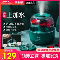 Добавьте увлажнитель воды в домашнюю тихую спальню большой объем тумана для беременных женщин маленький очиститель воздуха ароматерапия спрей