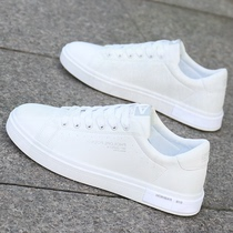 Hong Kong Tide brand white shoes mens shoes spring 2020 new wild soft bottom Korean version white sports leisure board shoes