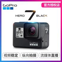 GoPro HERO 7 Black HD Underwater Sports camera 4k camera go pro6 digital Black Dog 7