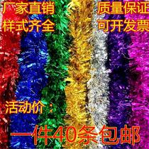New Year wedding layout room supplies Childrens Day color stripe Christmas Ribbon Wool party Birthday Festival Decoration