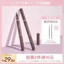 Judydoll Orange Liquid Eyeliner pen Ultra-fine quick-drying Waterproof long-lasting non-smudging novice color Brown flagship store