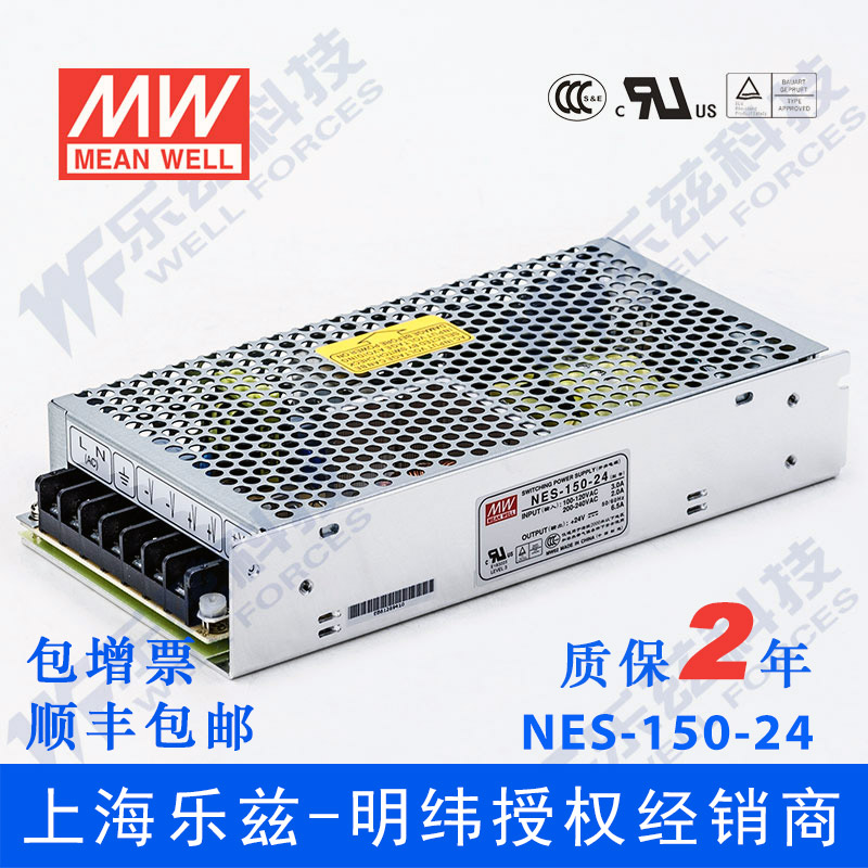 Home Appliance Parts Air Conditioner Parts Automatic Identification Of 24-72v Input Voltage Of Power Frequency Sine Wave Inverter Motherboard 7500va