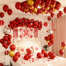 Wedding Room Arrangement Set New Room Decoration Creative Romantic Balloon Bedroom Set Wedding Goods Daquan