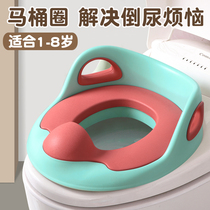 Childrens toilet sitting toilet baby girl boy home baby rack special training cover pad small