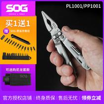 SOG Sog PP1001 PL1001 mini multi-function tool pliers folding pliers outdoor camping EDC equipment.