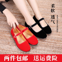 Old Beijing shoes shoes flat Bottom Single shoes casual work shoes female black soft bottom dancing womens shoes mother shoe anti-skid