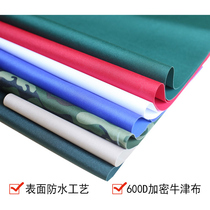 Custom thickened roof cloth around the cloth outdoor shed Oxford cloth stall cloth anti-wind and rain anti-riot sun